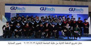 Graduation2013